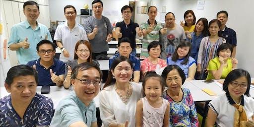 Yinyang Digital Energetics (阴阳数字能量学)