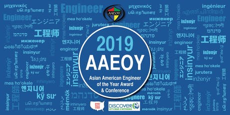 2019 Asian American Engineer of the Year - Job Fair tickets