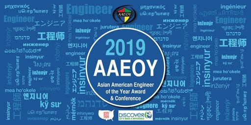 2019 Asian American Engineer of the Year - Job Fair