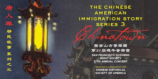 Chinatown: SF Guzheng Music Society Concert