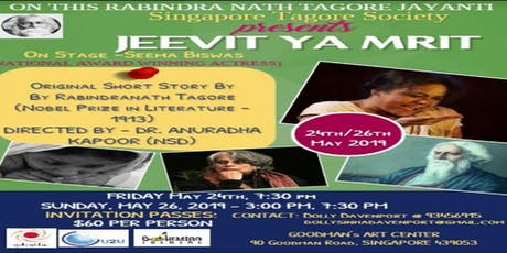 Jeevit ya Mrit (Play based on Rabindranath Tagore short story) tickets
