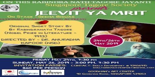 Jeevit ya Mrit (Play based on Rabindranath Tagore short story)