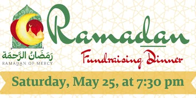 AICP Bay Area Annual Fundraising Iftar 2019
