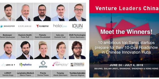 Swiss Innovation Night 2019 - The Venture Leaders in Hong Kong