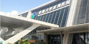 HKU Shenzhen Hospital Guided Tour: A pioneer of...