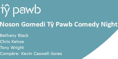 Noson Gomedi Tŷ Pawb Comedy Night (Mehefin/June)