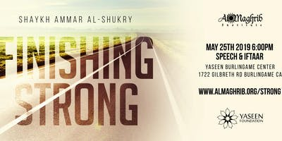 Finishing Strong | Speech & Iftaar