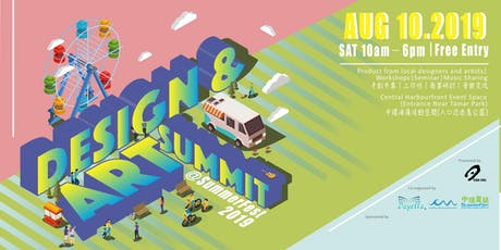 Design and Art Summit @ SummerFest tickets