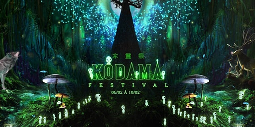 Kodama Festival