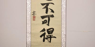 Dharma Calligraphy - Create Your Own Scroll