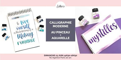 Atelier Calligraphie moderne à l'aquarelle - PARIS 23 JUIN 2019