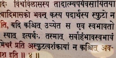 Discover Devanagari:  The Ancient, Artistic Sanskrit Script