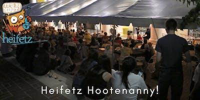 Heifetz Festival of Concerts: Heifetz Hootenanny! (08/03/19)