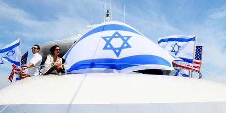 Celebrate Israel Water and Air Parade  tickets