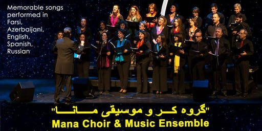 Mana Choir and Music Ensemble Annual Concert