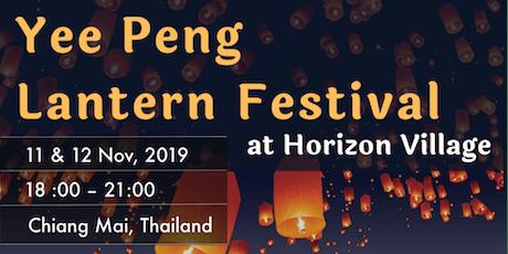 Yee Peng Lantern Festival @ Horizon Village tickets