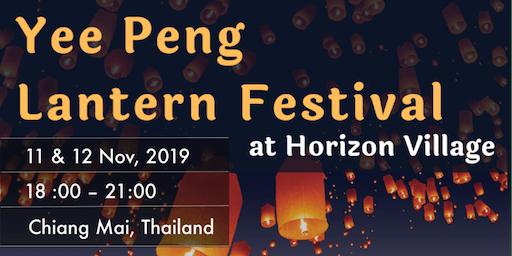 Yee Peng Lantern Festival @ Horizon Village