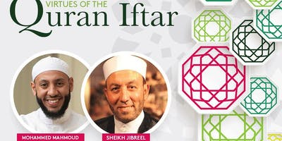Virtues of the Quran Iftar