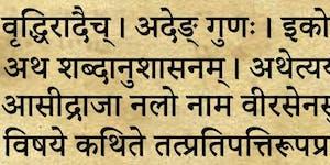 Mahopādhyāyamahotsava: Celebration of a Sanskrit...