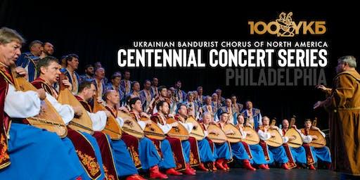 UBC Centennial Concert - Philadelphia