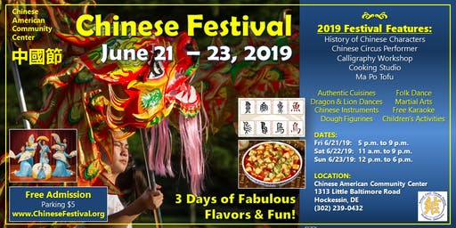 Chinese Festival 2019