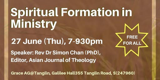 Spiritual Formation in Ministry (Ministry Seminar)