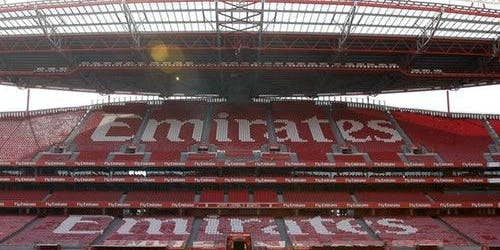 Estádio da Luz Tour + Benfica Museum: Fast Track