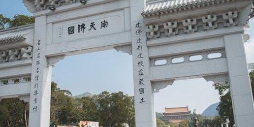 360 Lantau Culture & Heritage Insight Tour + Cable Car