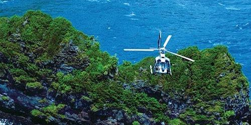 Hana Rainforest Helicopter Flight