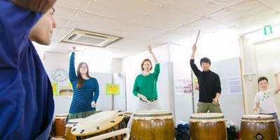 Taiko Drum Experience: Group Lesson