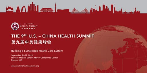2019 U.S.-China Health Summit (Boston)