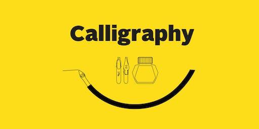 Café Cream Calligraphy  X  Typography  X Kalligraphie