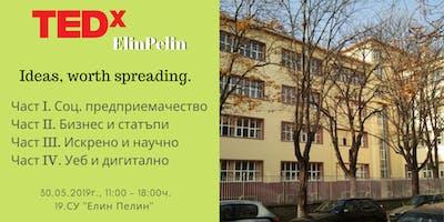 TEDx ElinPelin