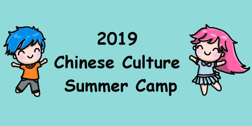 Chinese Culture Summer Camp