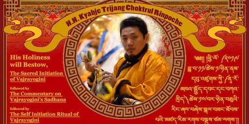 H. H. Kyabje Trijang Choktrul Rinpoche visit November 2019
