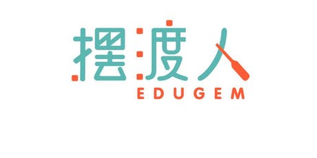 Unique & exciting June holiday Chinese learning experiences! tickets