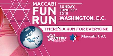 Maccabi FunRun in DC tickets