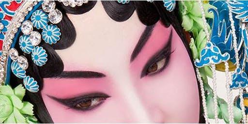 Beijing Opera Gala 2019 秦雪玲京剧艺术生涯60年纪念专场演出