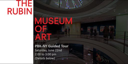 PBK-NY Guided Tour: The Rubin Museum of Art