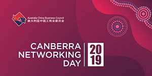 Canberra Networking Day 2019