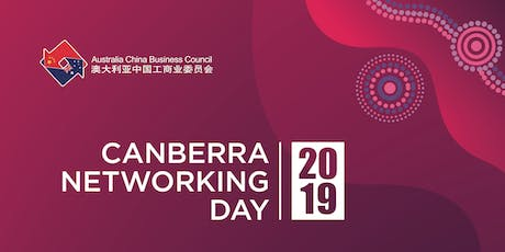 Canberra Networking Day 2019 tickets