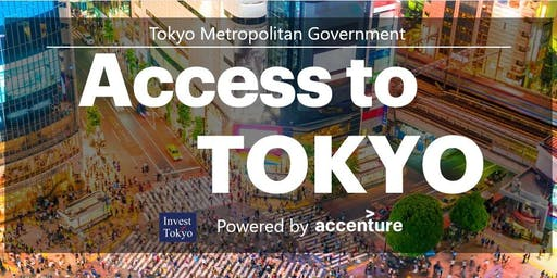 Startups Interested in Global Expansion - Access to Tokyo Seminar