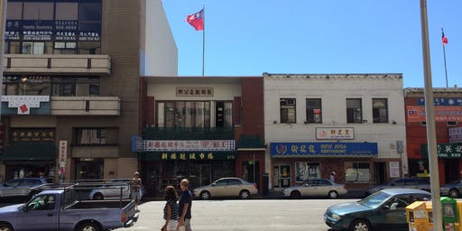 Walking Tour: Chinatown Oakland, A Bit of Asia