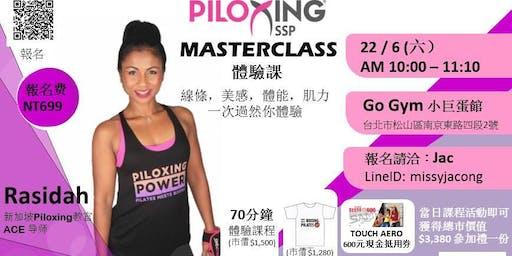 Piloxing Masterclass Go Gym 台北小巨蛋