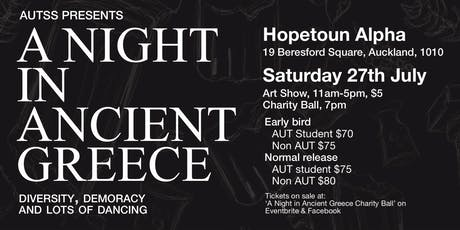 A Night in Ancient Greece Charity Ball tickets