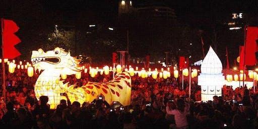Asia Fest am Odeonsplatz