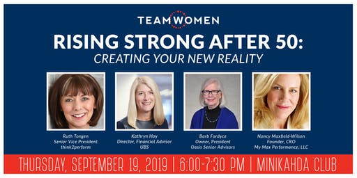 Rising Strong After 50: Creating Your New Reality | Speaker Panel