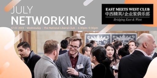 East Meets West Club July Professional Networking 7月中西商业精英交流会