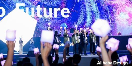 Hello! Alibaba Design