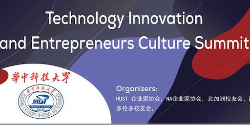 """""""技术创新与创业文化""""论坛"""